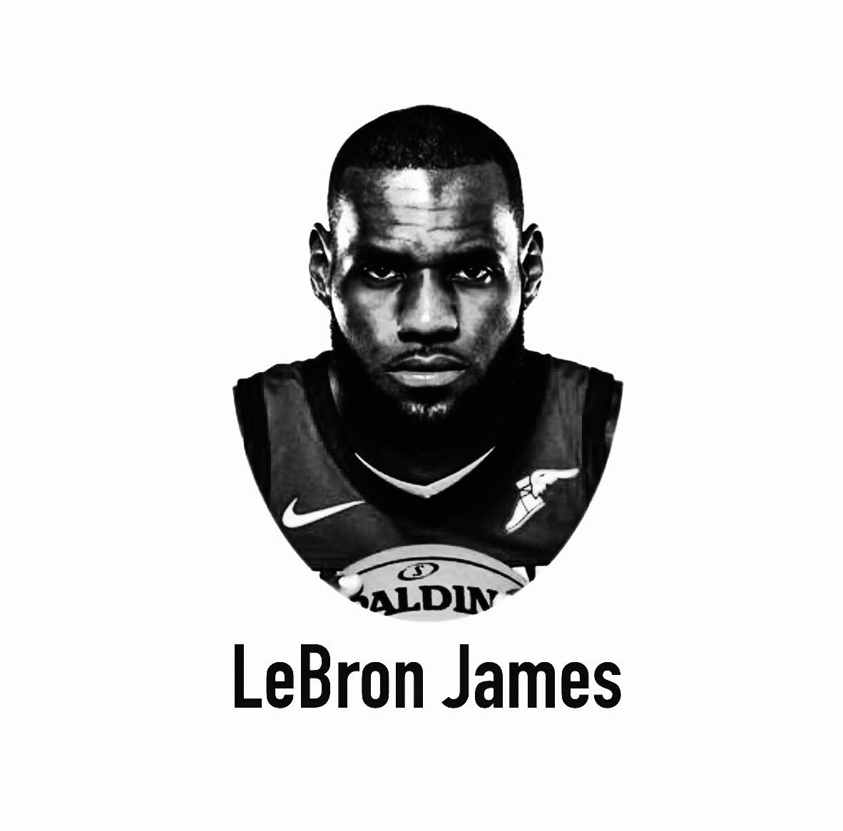 Logo LeBron James